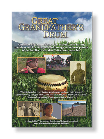 Great Grandfather's Drum (DVD)