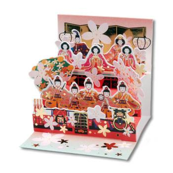 Hinamatsuri Mini Pop-up Card