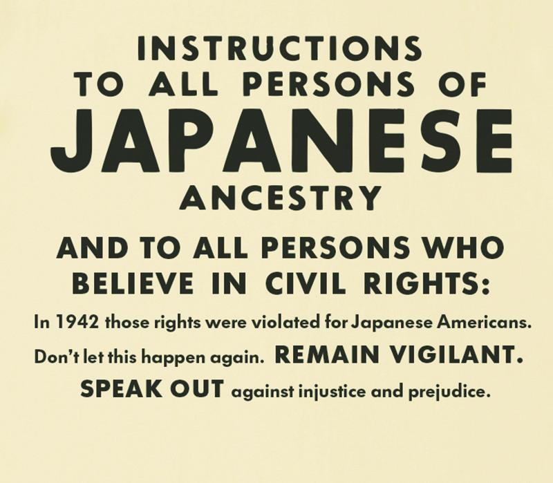 Instructions to all t-shirt | japanese american national museum store.