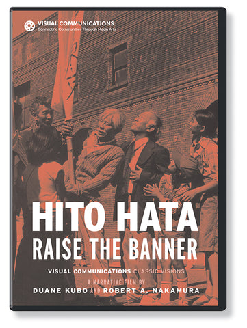 Hito Hata: Raise The Banner (DVD)