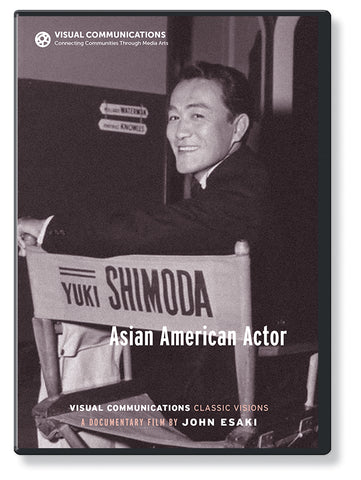 Yuki Shimoda: Asian American Actor (DVD)