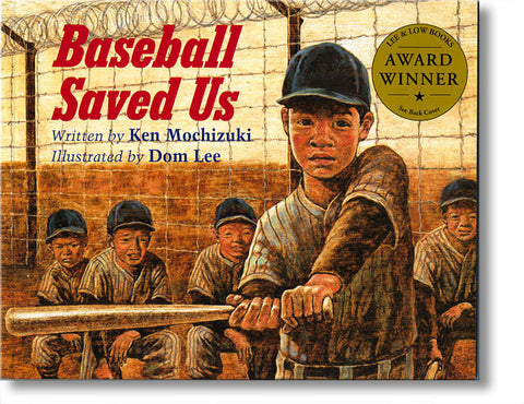 Baseball Saved Us (paperback)