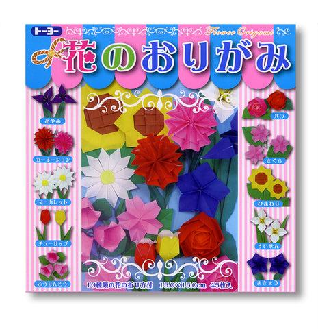 Flower Origami Paper