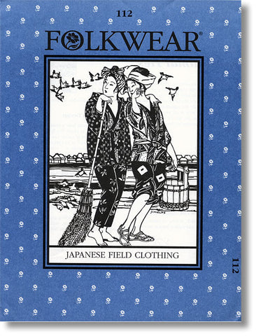 Field Clothing Pattern By Folkwear