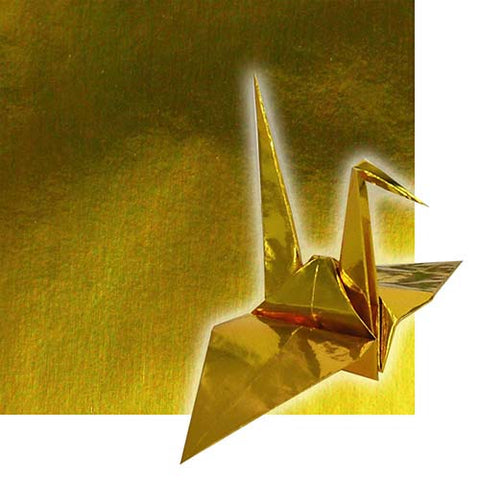 "Gold 4.75"" Origami Paper"
