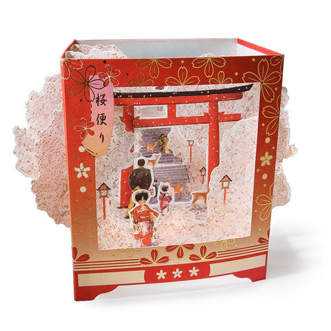 Hanami (Cherry Blossom) Viewing Pop-up Card