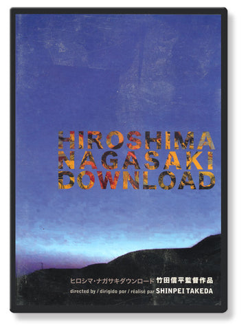 Hiroshima Nagasaki Download (DVD)