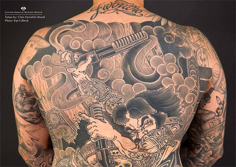 Tattoo Sketchbook/Journal: Chris Horishiki Brand