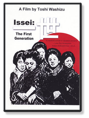 Issei: The First Generation (DVD)