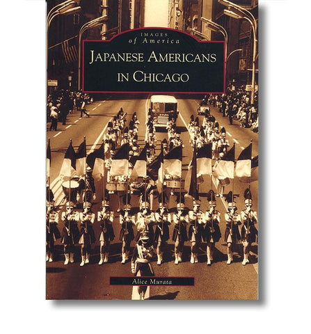 Japanese Americans in Chicago