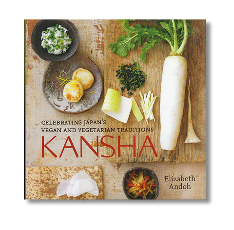 Kansha (Cookbook)