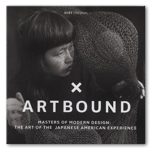 Masters of Modern Design: The Art of the Japanese American Experience  (DVD)