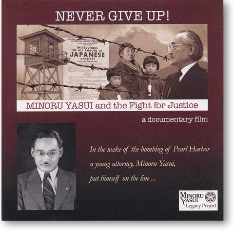 NEVER GIVE UP! Minoru Yasui and the Fight for Justice (DVD)
