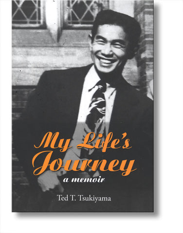 My Life's Journey: A Veteran's Memoir Recounts the Story of a Generation