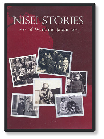 Nisei Stories of Wartime Japan (DVD)
