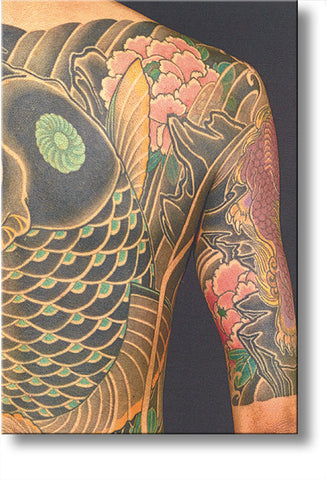 Tattoo Sketchbook/Journal: Miyazo