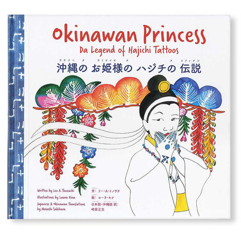 Okinawan Princess: Da Legend of Hajichi Tattoos
