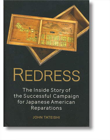 REDRESS: The Inside Story