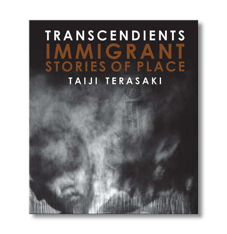 Transcendients: Immigrant Stories of Place, Honolulu