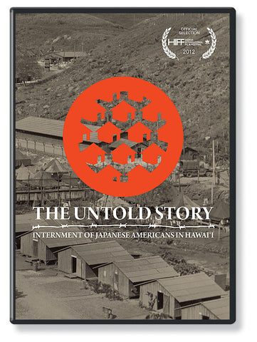 The Untold Story: Internment of Japanese Americans in Hawai'I (DVD)
