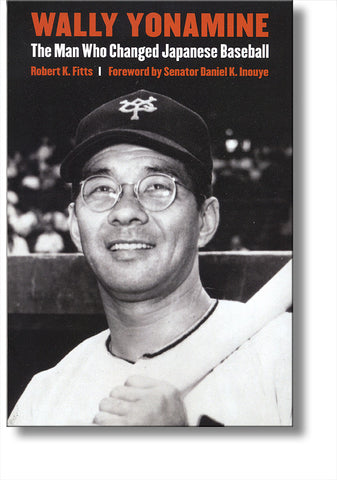 Wally Yonamine: The Man Who Changed Japanese Baseball