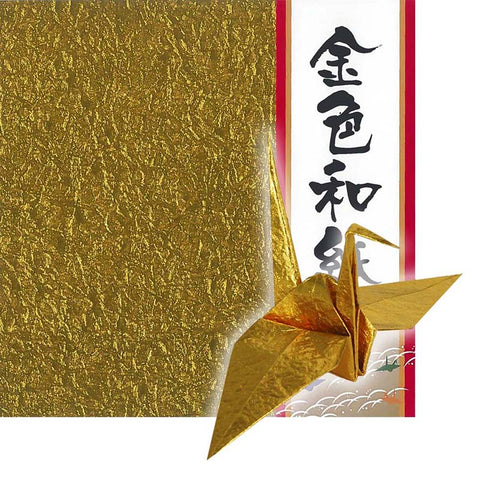 Gold Washi Origami Paper