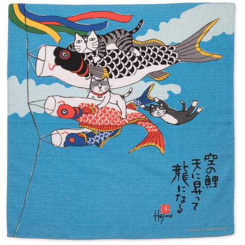 Kabamaru Cats and Carp Furoshiki