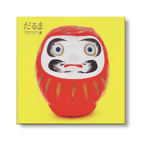 Folk Toy Daruma: Good Luck Design