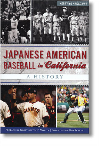 Japanese American Baseball in California--A History