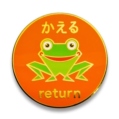 Kaeru Pin-Hiragana (Orange)