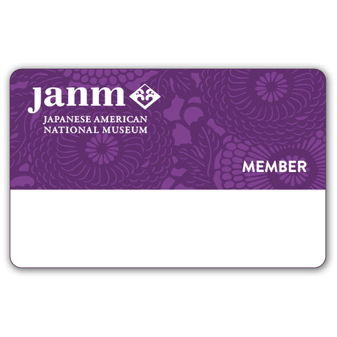 JANM Sustaining Membership