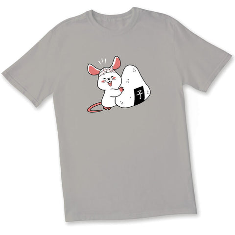 Year of the Rat (er…Mouse) T-shirt