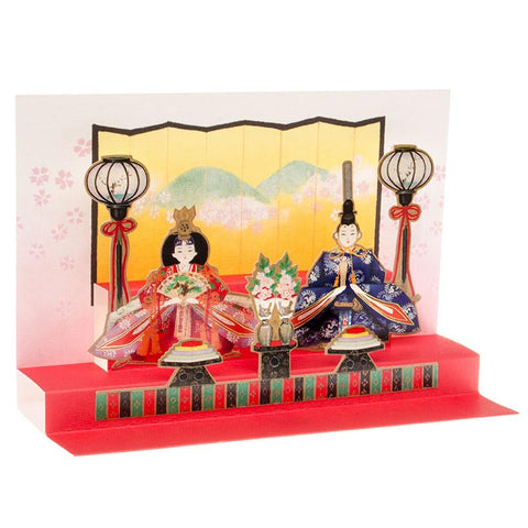 NEW! Hinamatsuri Pop-up Card-Royal Couple