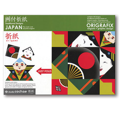 Origrafix Japan Traditional Designs