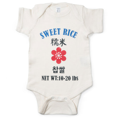 Sweet Rice Baby Romper