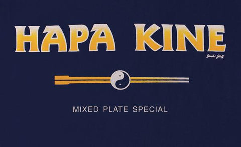 Adult Hapa Kine-Mixed Plate Special T-shirt