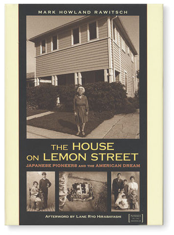 House on Lemon Street (paperback)