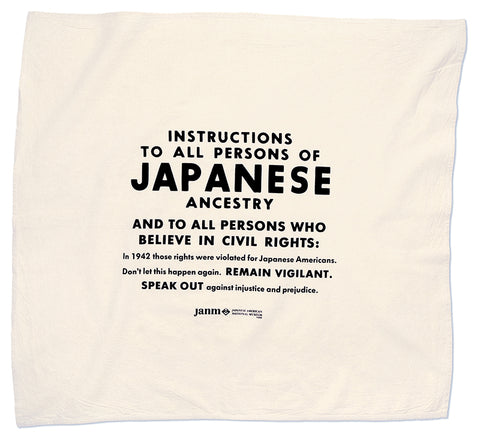 Instructions Tea Towel