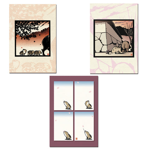 Year of the Boar Notecard Set