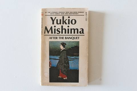 Yukio Mishima - 'After the Banquet'