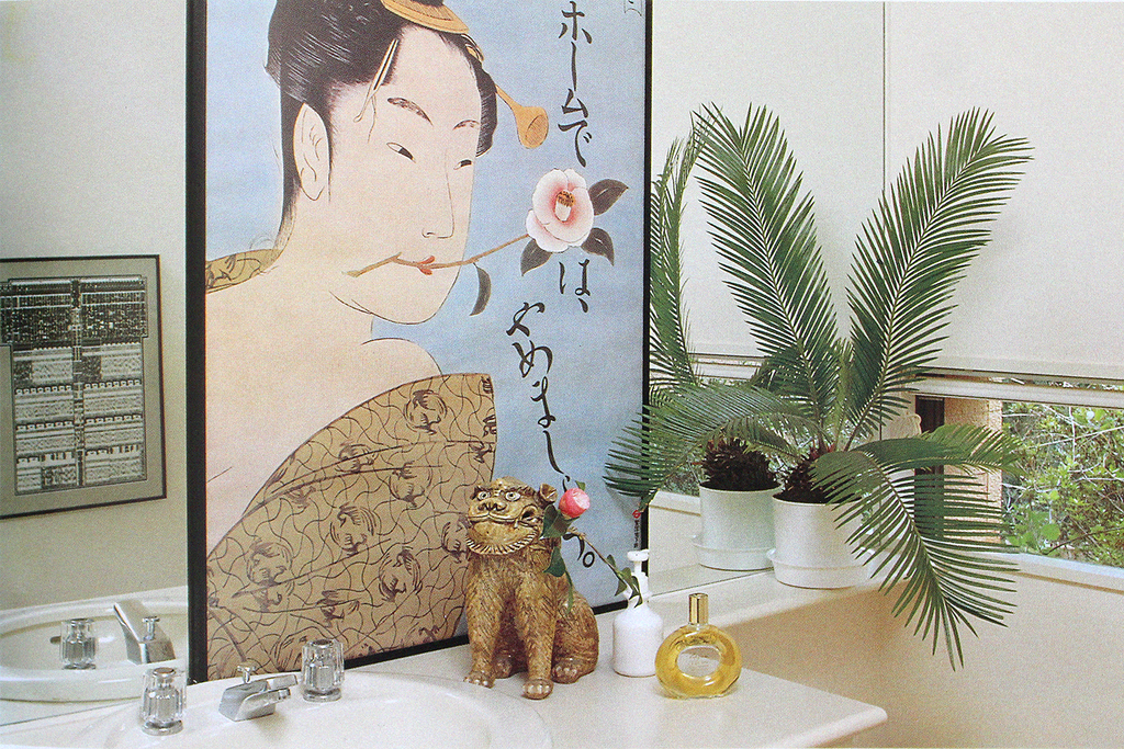 'At Home with Japanese Design: Accents, Structure, and Spirit' Book