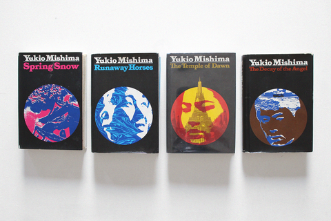 Yukio Mishima - The Sea of Fertility: A Cycle of Four Novels