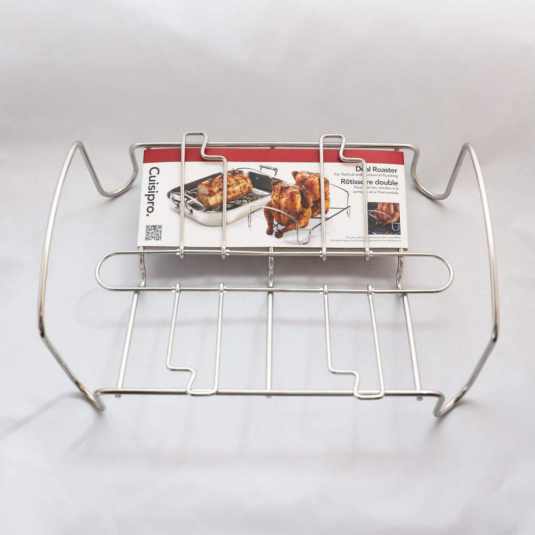 Cuisipro Roaster Rack