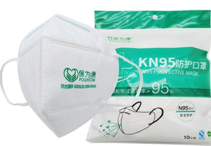 KN95 Mask - 10 pack - In Stock