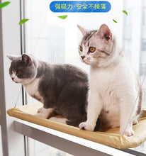 Load image into Gallery viewer, Pet Cat Hammock Comfortable Cat Pet Bed Shelf Seat Beds Cute Pet Hanging Beds Bearing 20kg Cat Sunny Seat Window Mount