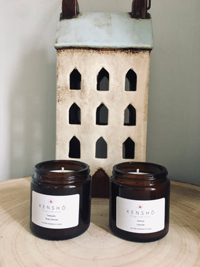 Candle Gift Set, 2 Candles, Tranquility & Serenity