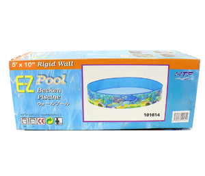 EZ Pool Rigid Wall Pool