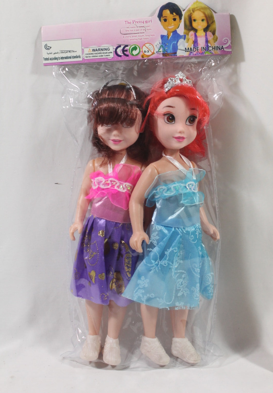 Pair Princess Dolls 2-in-1
