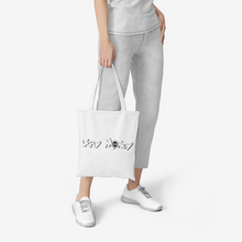 Load image into Gallery viewer, Ugly Money Canvas Tote Bags