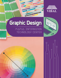 Graphic Design (ICT) (High School)
